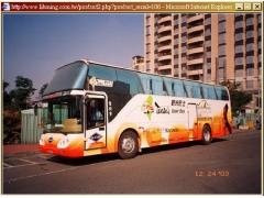 A台灣觀光巴士(野柳)