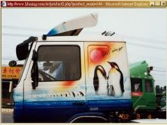 AA1  國王企鵝