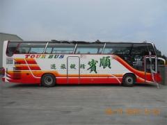 92 順賓交通公司