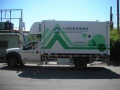 A1 行政院環保署-空氣品質監測車