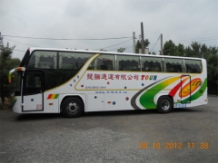 901龍貓通運公司