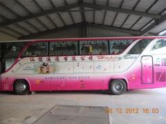 89仙麗通運公司
