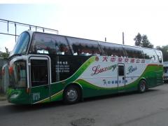 91大中全交通公司