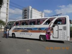 91廣承泰交通事業公司