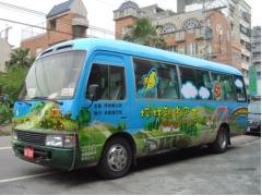 坪林觀光巴士 / (噴+貼)式
