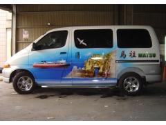 A4  馬祖 (海景)