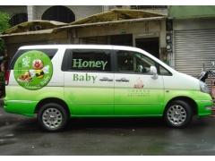 B3  阿枝蜂蜜