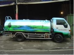 B5  環保水車