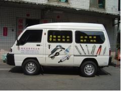 BB2  威畯五金(左)