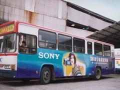 SONY廣告車(公車)