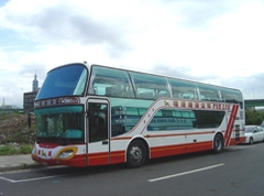 A福鹿通運