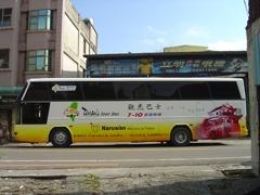 A台灣觀光巴士(風城)