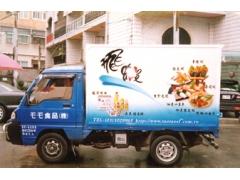 C7  飛蝦