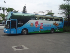 A榮亞通運公司
