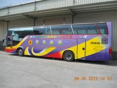91興龍遊覽公司