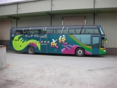 92統成遊覽車客運公司