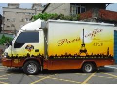 A1  漫步巴黎咖啡
