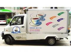 A3  卡堤咖啡 (B)