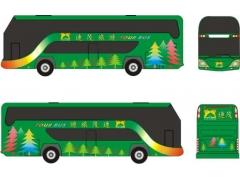 A2  連茂旅遊-設計圖
