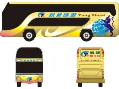 A3  統帥旅遊-設計圖