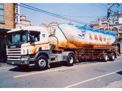 AA2 天鵝麵粉